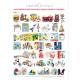 Catalogue Boutique Noël 2020