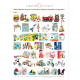 Catalogue Boutique Avril 2020
